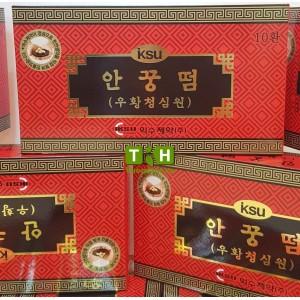 An Cung Ngưu Hoàng ISKU Hộp 10 Viên Hàn Quốc Chống Đột Quỵ