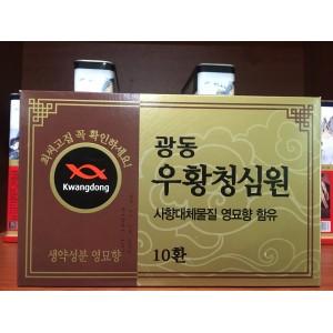 Viên Chống Đột Quỵ Hàn Quốc (Hộp Xanh 10 Viên) mẫu mới