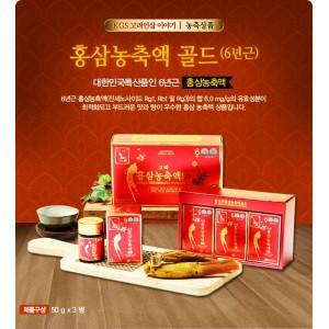 Tinh Chất Cao Hồng Sâm Hàn Quốc 50g x 3 Lọ A-07-02