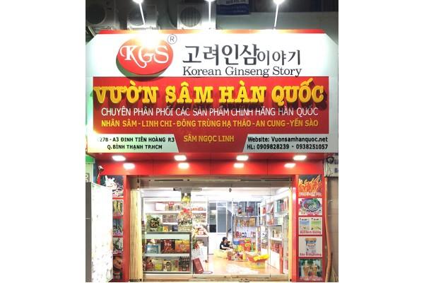 Khai Trương Vườn Sâm Hàn Quốc Chi Nhánh Quận Bình Thạnh