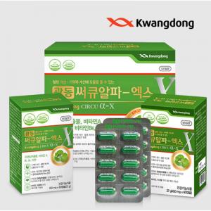 Viên Uống Bổ Não Kwangdong Circu A-X Hộp 120 Viên Hàn Quốc