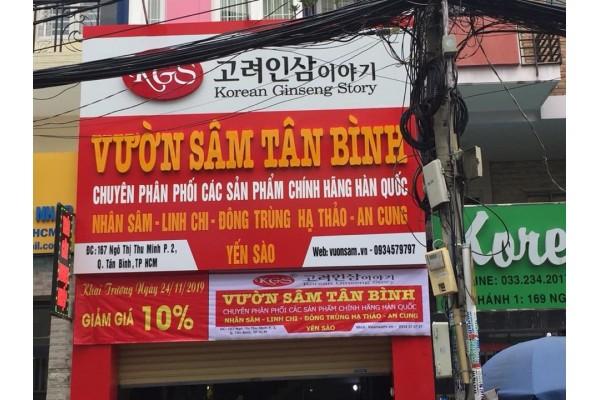 Mua nhân sâm tươi ở đâu tốt nhất tại Tân Bình.