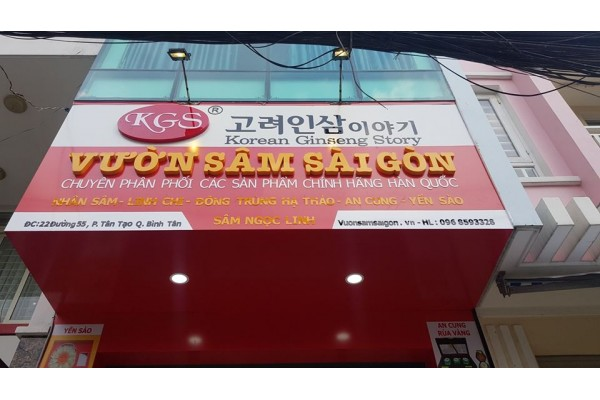 Cửa hàng mua an cung chính hãng giá rẻ tại Bình Tân