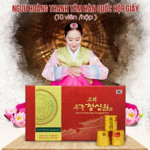 Ngưu Hoàn Thanh Tâm Woohwang Cheongsimwon Hộp 10 Viên