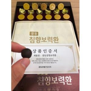 Trầm Hương Bổ Não Hoàn 30 Viên Kwangdong