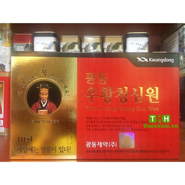 An Cung Vũ Hoàng Thanh Tâm Kwangdong Hàn Quốc
