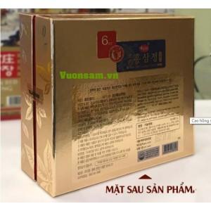 Cao Hồng Sâm Plus KGS 240g x 2 Lọ