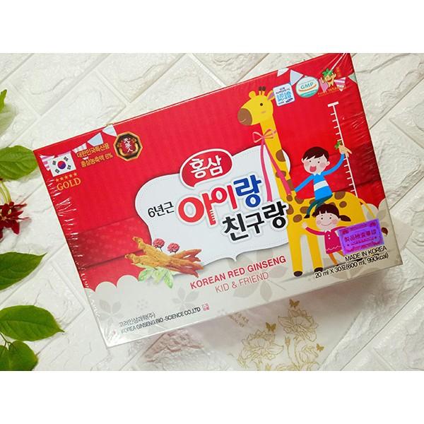 Nước Hồng Sâm Hươu Cao Cổ Cho Bé  Bio Hàn Quốc