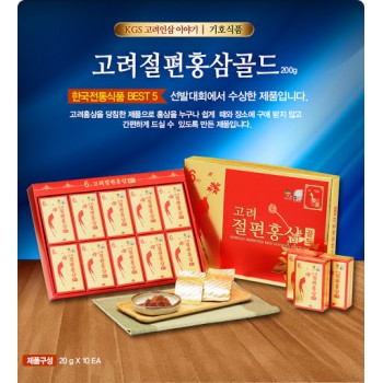 Hồng Sâm Lát Tẩm Mật Ong Cao Cấp KGS 200G*10hop