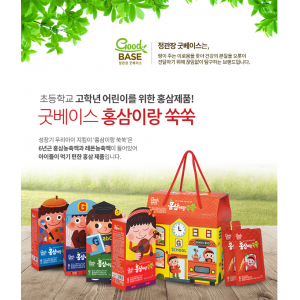 Nước Hồng Sâm Baby Hàn Quốc KGC 30ml x 28 Gói Hong Sam For Kids