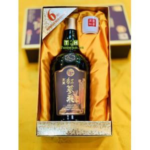 Nước Hồng Sâm Nhung Hươu Linh Chi 750ml x 1 chai