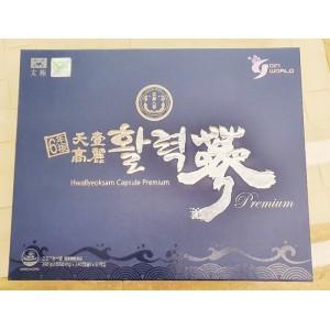 Viên Thiên Sâm Hàn Quốc 720 Viên (Korean Hwallyeoksam Capsule Premium)