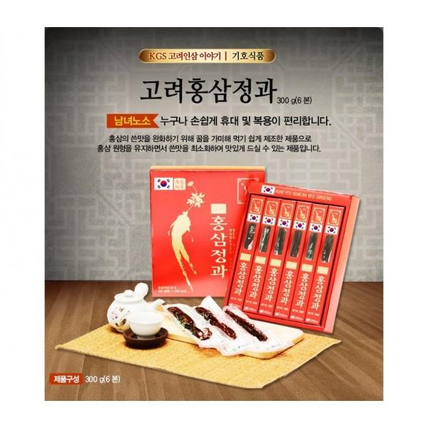 Hồng Sâm Củ Hàn Quốc Tẩm Mật Ong Loại 300g x 6 Củ - TPCN