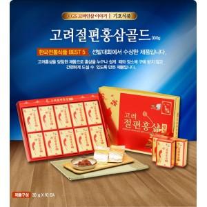 Hồng Sâm Hàn Quốc Tẩm Mật Ong