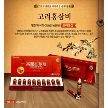 Nước Hồng Sâm Hàn Quốc Nhung Hươu M03