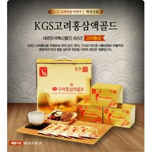 Nước Tinh Chất Hồng Sâm Hàn Quốc T-01