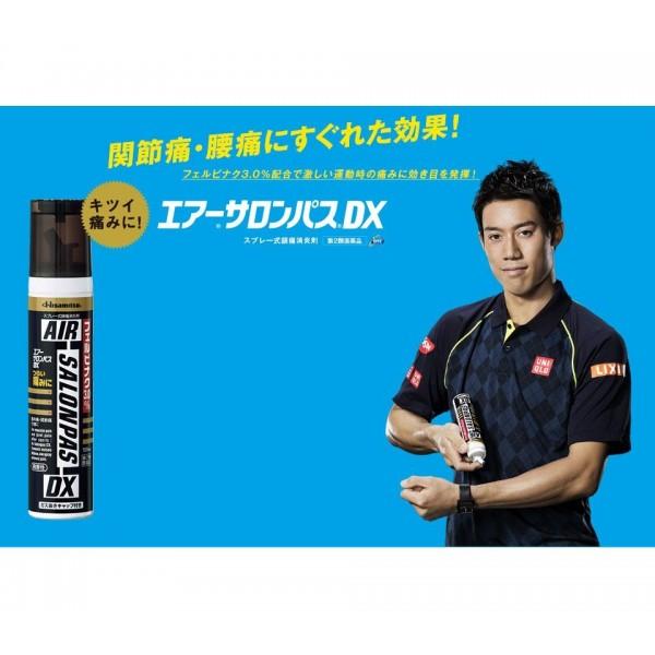 Chai xịt giảm đau Air Salonpas DX Hisamitsu 120ml