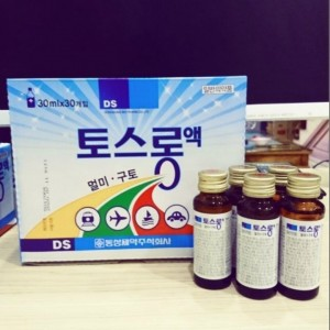 Nước Chống Say Tàu Xe, Máy Bay Hàn Quốc, Hộp 30 chai 30ml