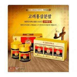 Bột Hồng Sâm KGS Hàn Quốc