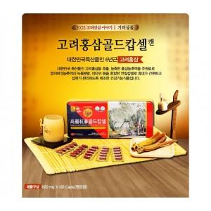Viên Hồng Sâm Hàn Quốc Tổng Hợp G-01