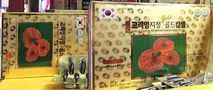 Viên Linh Chi Hàn Quốc Hộp Giấy U-01