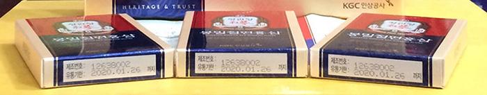 Hồng Sâm Tẩm Mật Ong Xắt Lát 120G (20G X 06 Hộp)