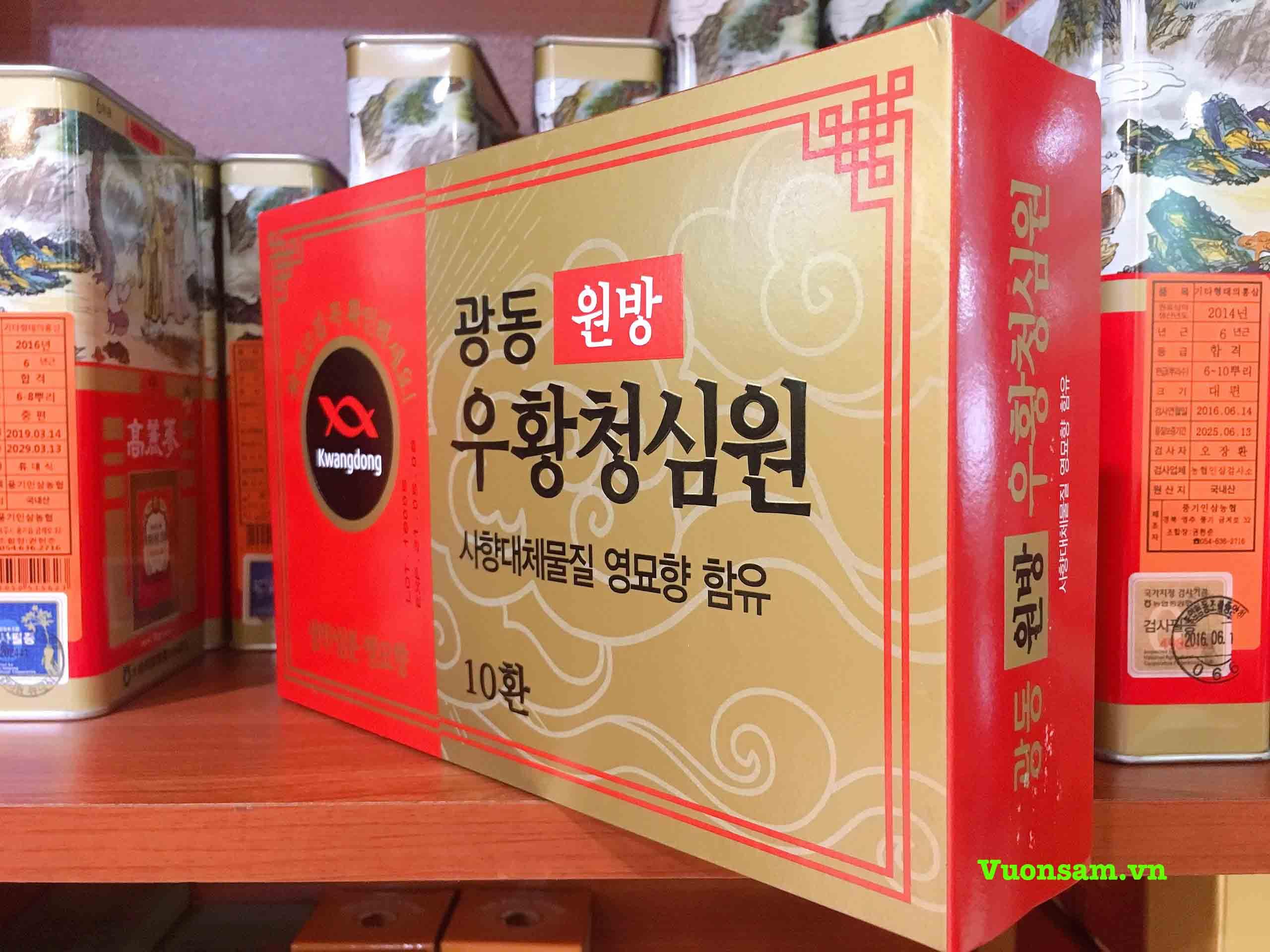 Viên Chống Đột Quỵ Hàn Quốc (Hộp Vàng 10 Viên) hình đại diện
