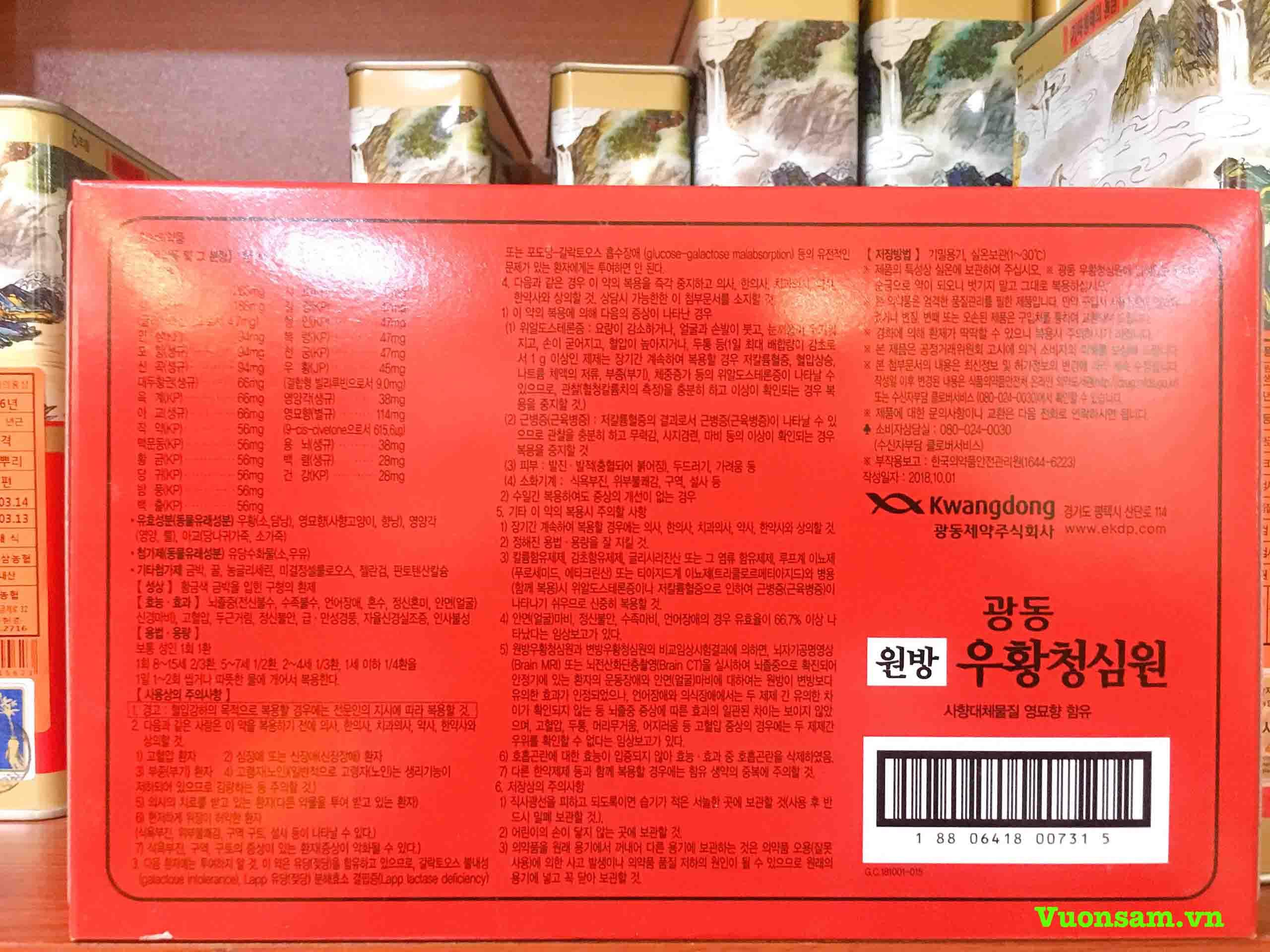 Viên Chống Đột Quỵ Hàn Quốc (Hộp Vàng 10 Viên) mặt sau