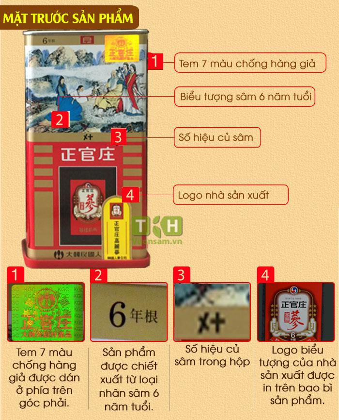 Hồng Sâm Củ Khô Hàn Quốc KGC 150g PCS20
